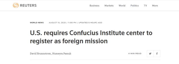 """蓬佩奥宣布要求孔子学院美国中心登记为""""外国使团"""""""
