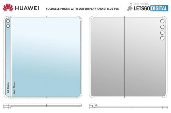 华为全新折叠屏手机专利曝光全面屏设计还有手写笔