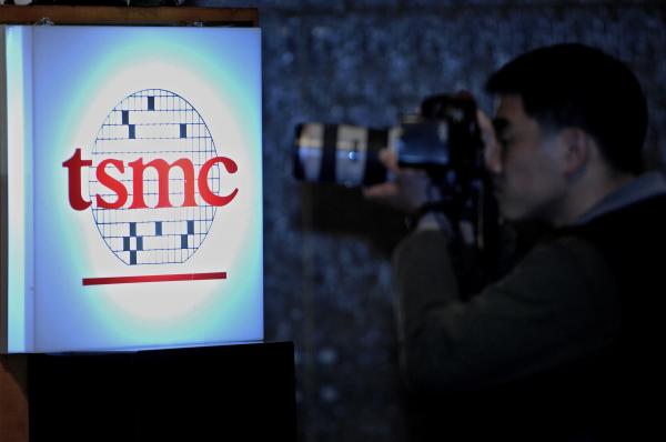 美媒解析:台积电何以称霸全球芯片市场