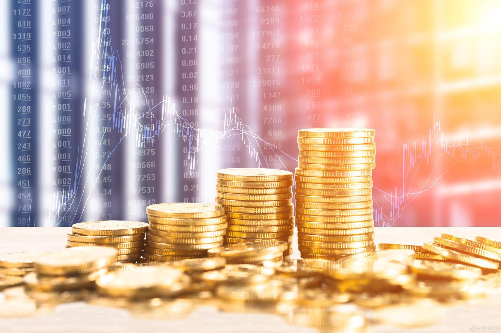 华夏时评:精准的货币政策导向何方