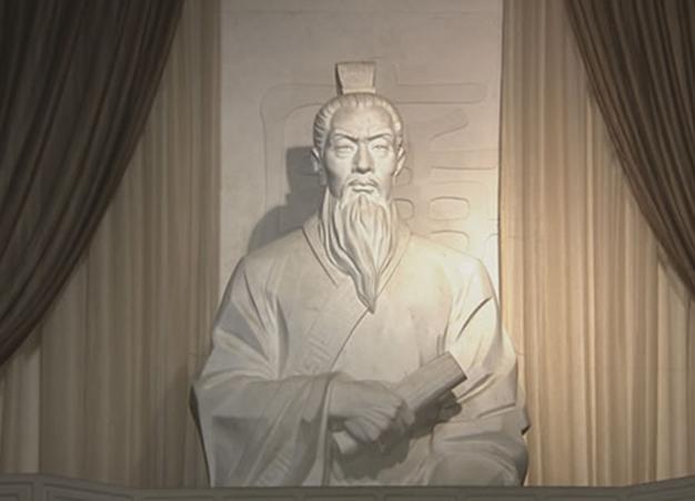 """【湘纪话廉⑥】""""四知先生""""杨震"""