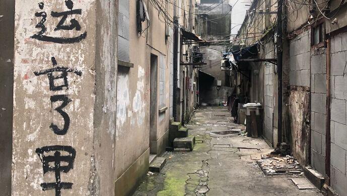 上海这个区动迁居民有了疑惑、纠纷,为啥去旧改地基找人大代表?