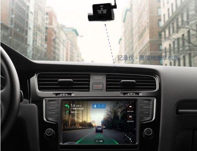 高德推出 AR 导航行业解决方案,提供 AR 实景导航等功能