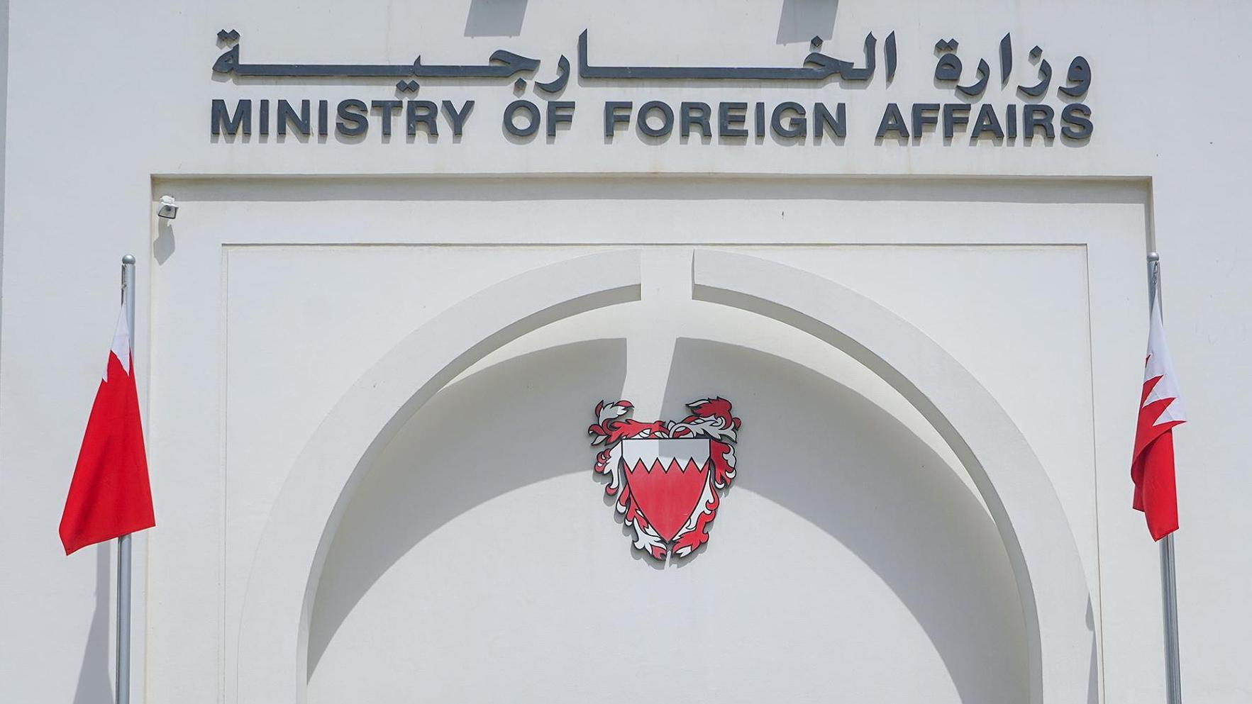 巴林外交部:阿联酋成功阻止以色列吞并巴勒斯坦领土