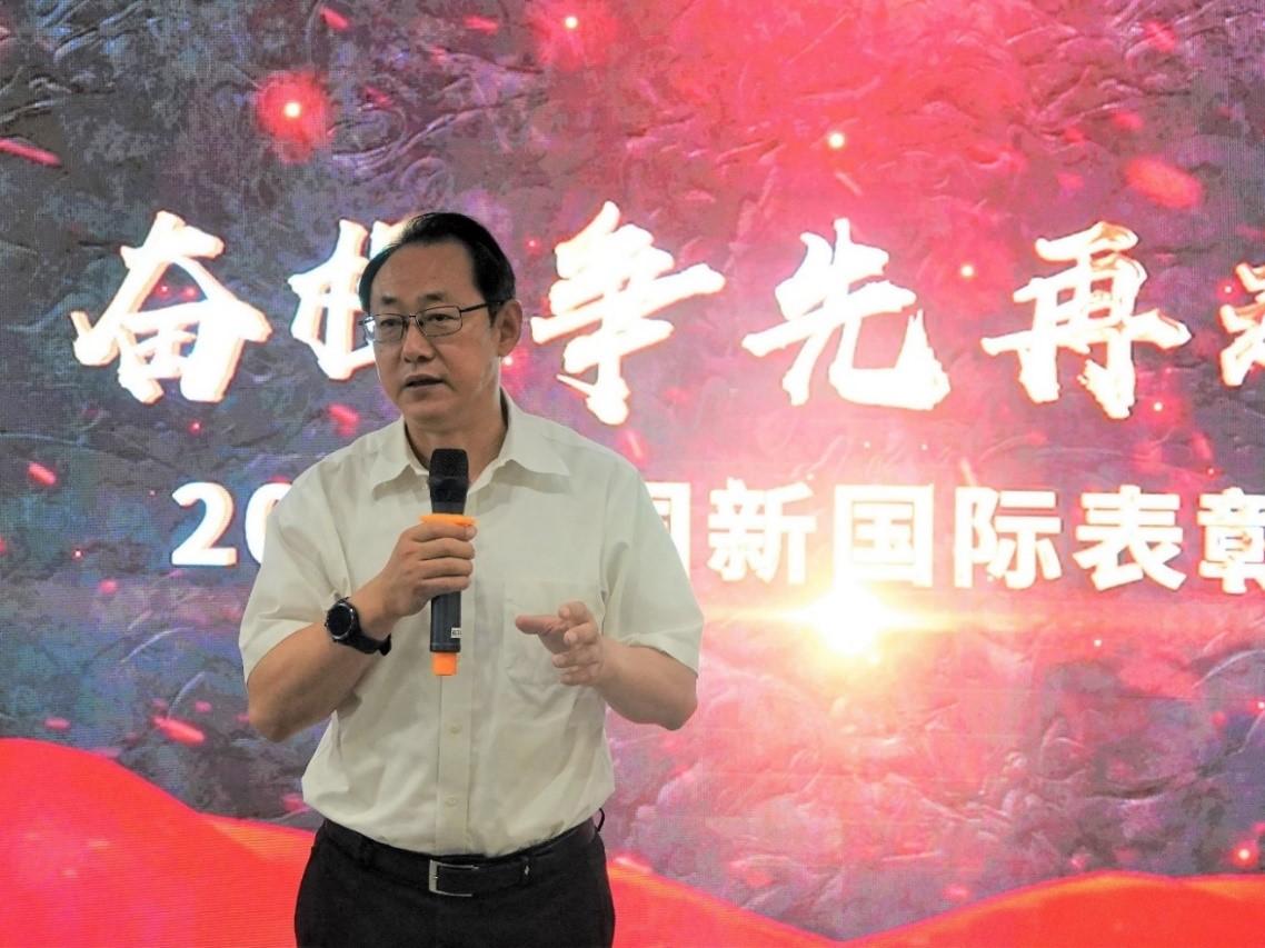 周渝波出席国新国际2019年度员工表彰大会