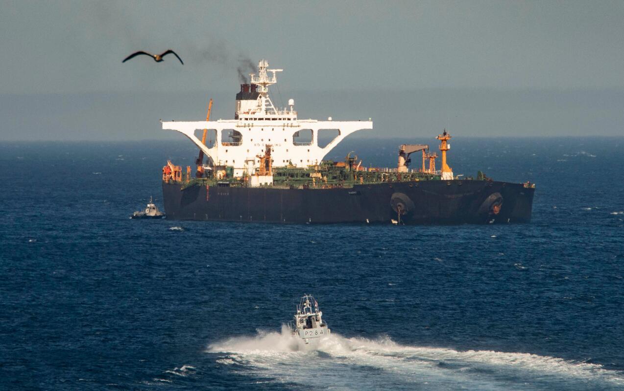 美国初次拘留收禁4艘油轮 控告其向委内瑞拉输送伊朗燃油(图1)