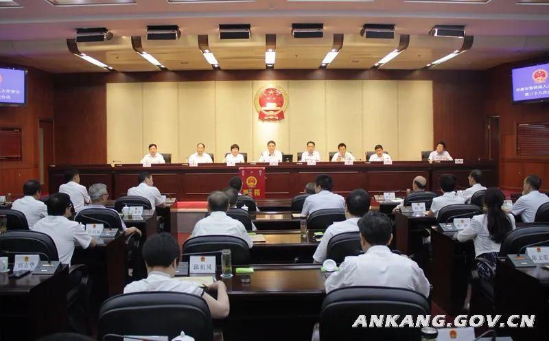 代省长赵一德 补选为陕西省人大代表