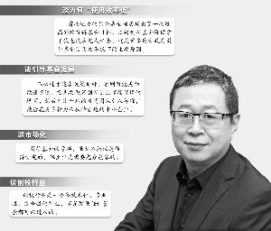 深圳市引导基金投资公司总经理蒋玉才:政府引导基金要包容亏损 重在培育创业创新土壤