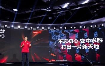 联想刘军:两大转型构建PC核心竞