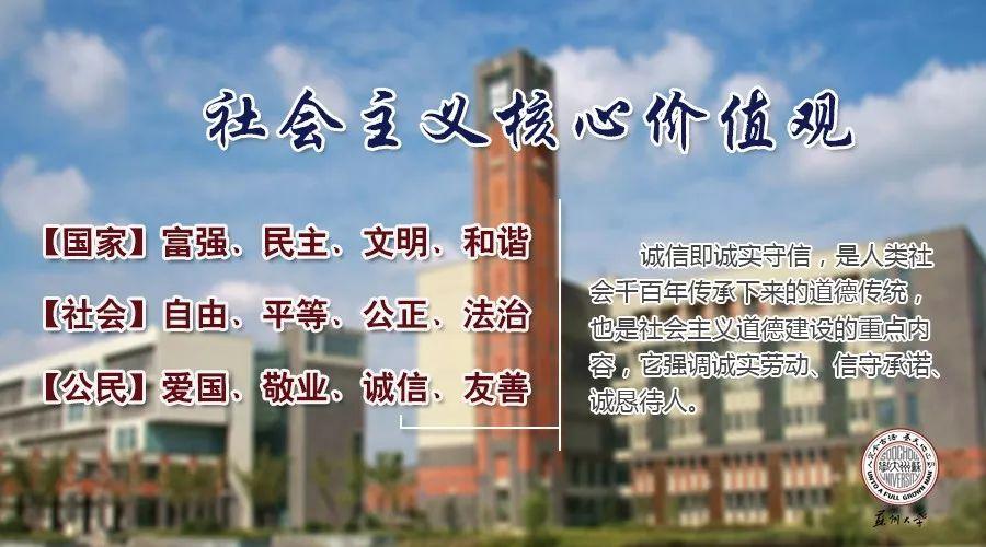 @小20们,苏州大学录取通知书来啦!