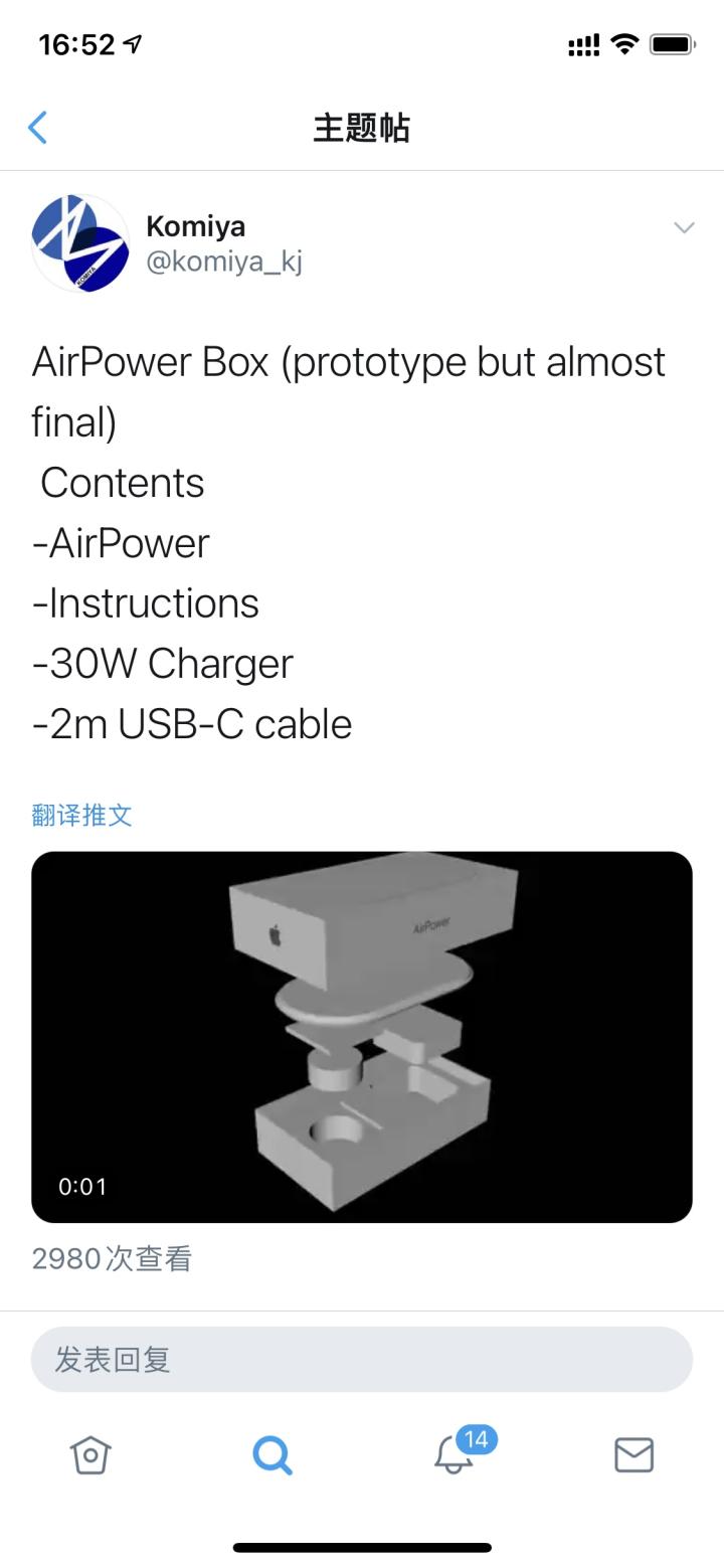 苹果AirPower又回来了!将支持30W无线充电