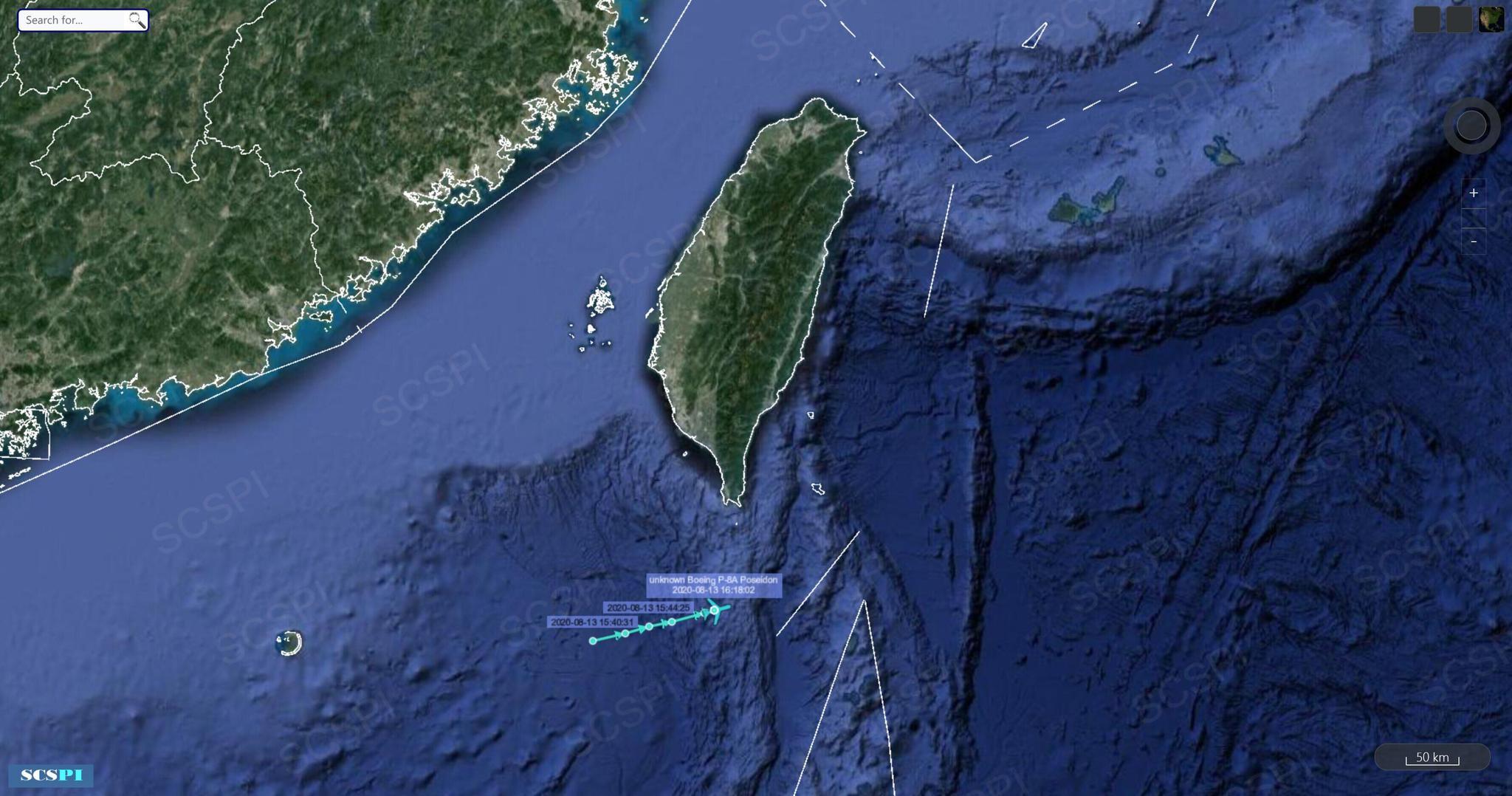 解放军在台湾海峡演练之际 美派