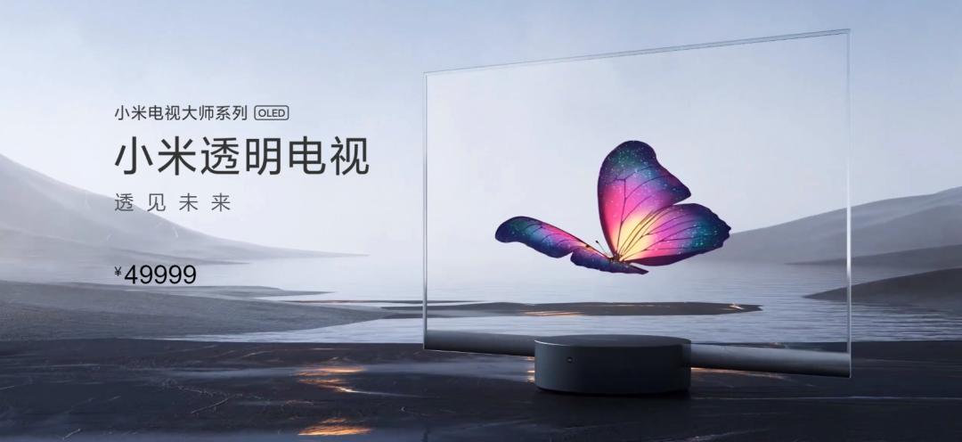 小米透明电视 55″OLED电视体验 透明效果是如何实现的?