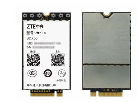 中兴ZM9000成为首款通过中国电信入库测试的5G工业模组