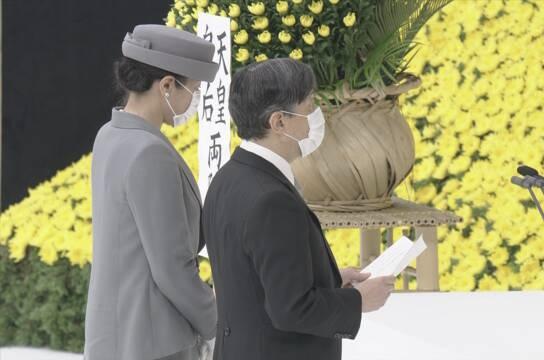 """日本德仁天皇在""""8·15""""战败日表示深刻反省"""