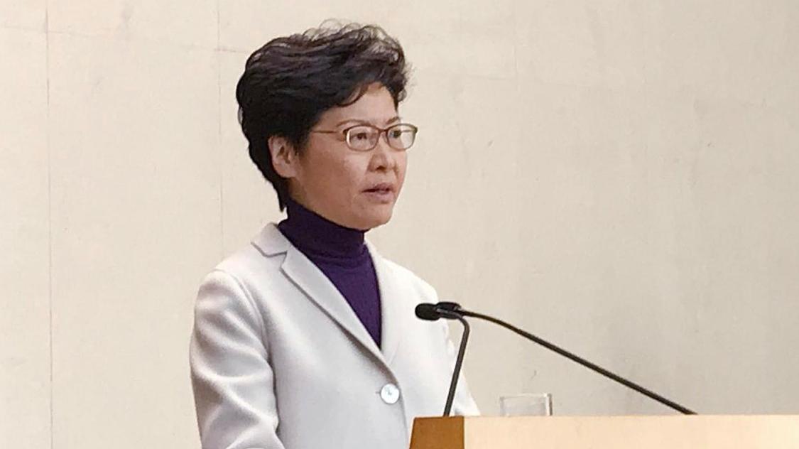 林郑月娥退回剑桥沃尔森学院名誉院士名衔
