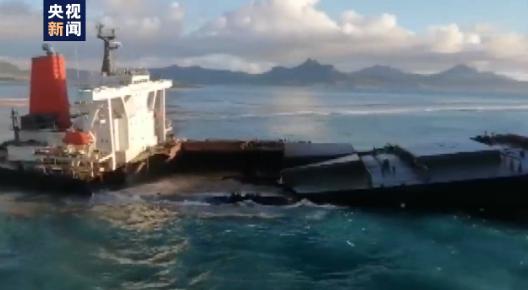 毛里求斯海域漏油日本货船进一步下沉船上仍残留燃油