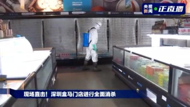 员工出现确诊病例 盒马鲜生深圳门店暂停营业全面消杀 生鲜冷冻产品还安全吗?