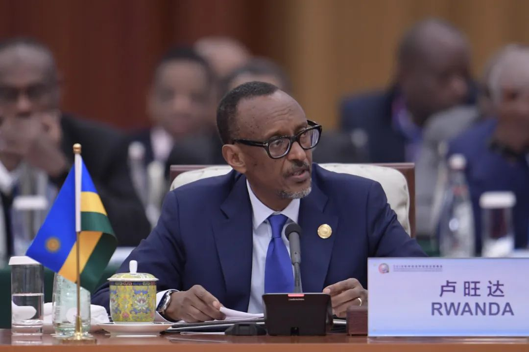 2018年9月4日,卢旺达总统卡加梅在中非合作论坛北京峰会圆桌会议上。新华社记者 李学仁 摄