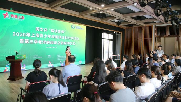 走进鲁迅的朋友圈,踏入王家卫的花样年华,2020,继续阅读上海建筑