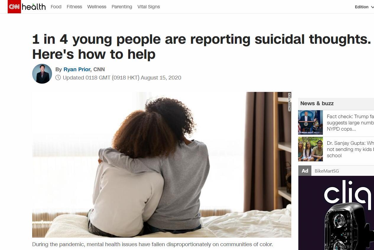 美疾控中心:过去30天内 25%的年轻人认真考虑过自杀