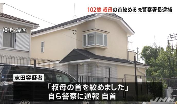 日本前警察署长欲勒死102岁叔母被捕 因照顾了两周嫌累