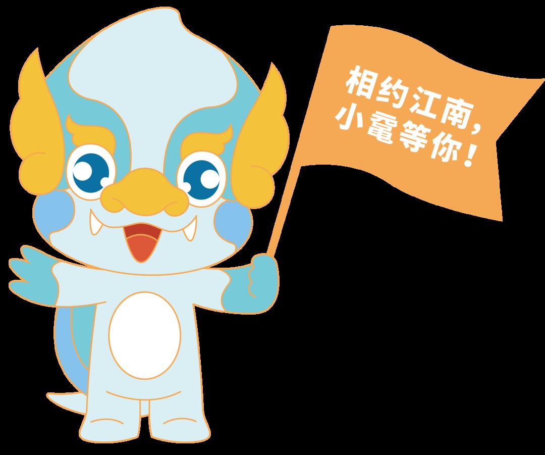 定了!江南大学2020年江苏省本一批次投档分数线