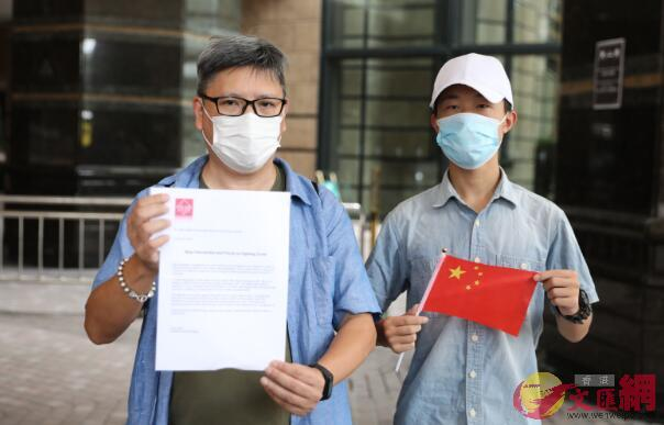 图为香港市民团体抗议现场(图源:文汇网)