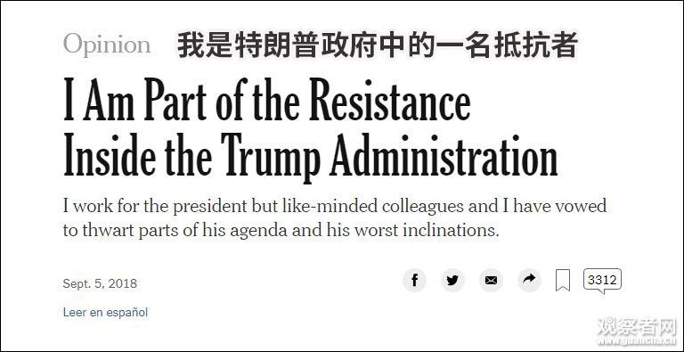 """抓了两年没抓到的白宫""""内鬼""""又来了"""