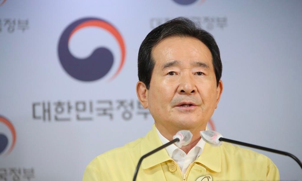 韩总理:19日起韩首都圈教会仅限线上礼拜