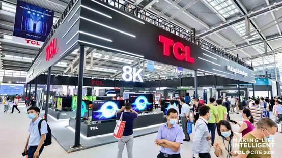CITE 2020,TCL智慧柔风空调打破