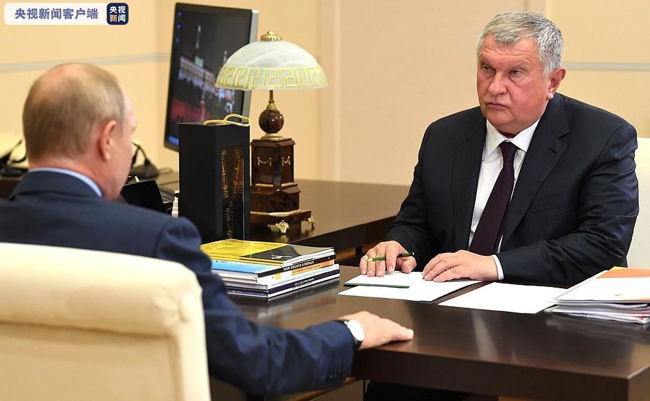 俄罗斯石油公司下半年产量将不对外出口