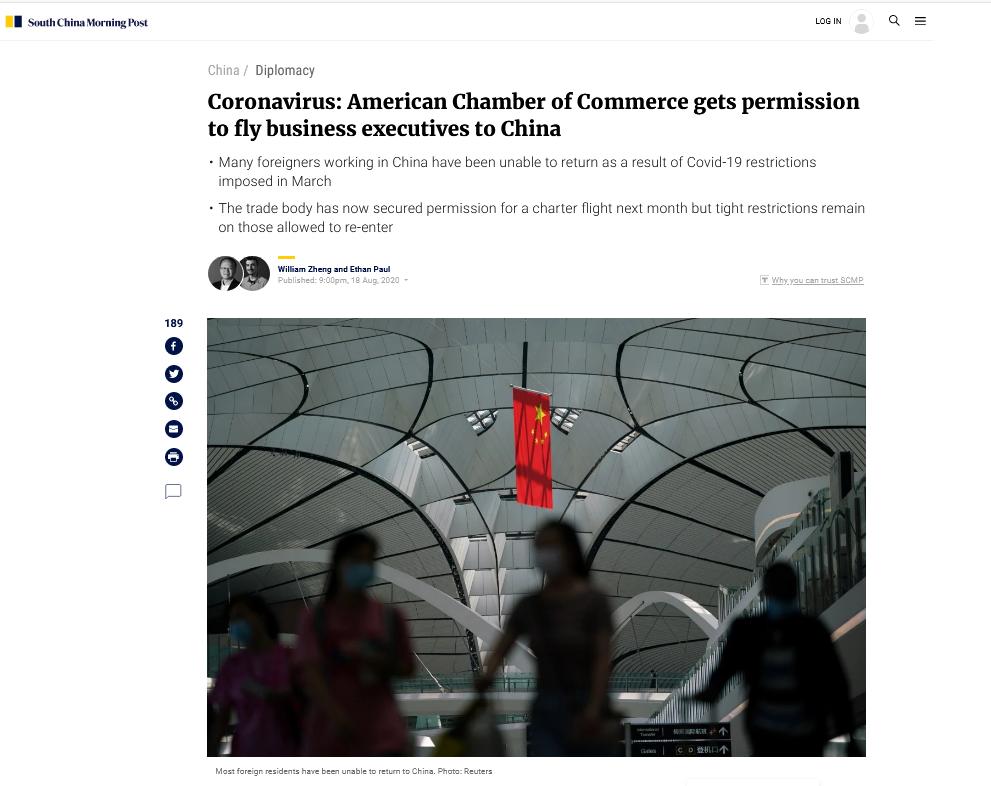 《南华早报》:美国商会获准让企业高管乘坐飞机飞往中国