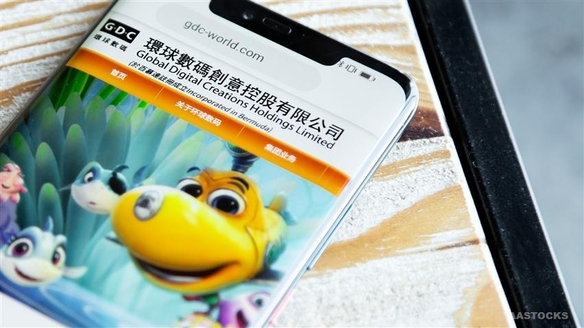 环球数码创意(08271.HK)董事总经理增持公司108.2万股股份