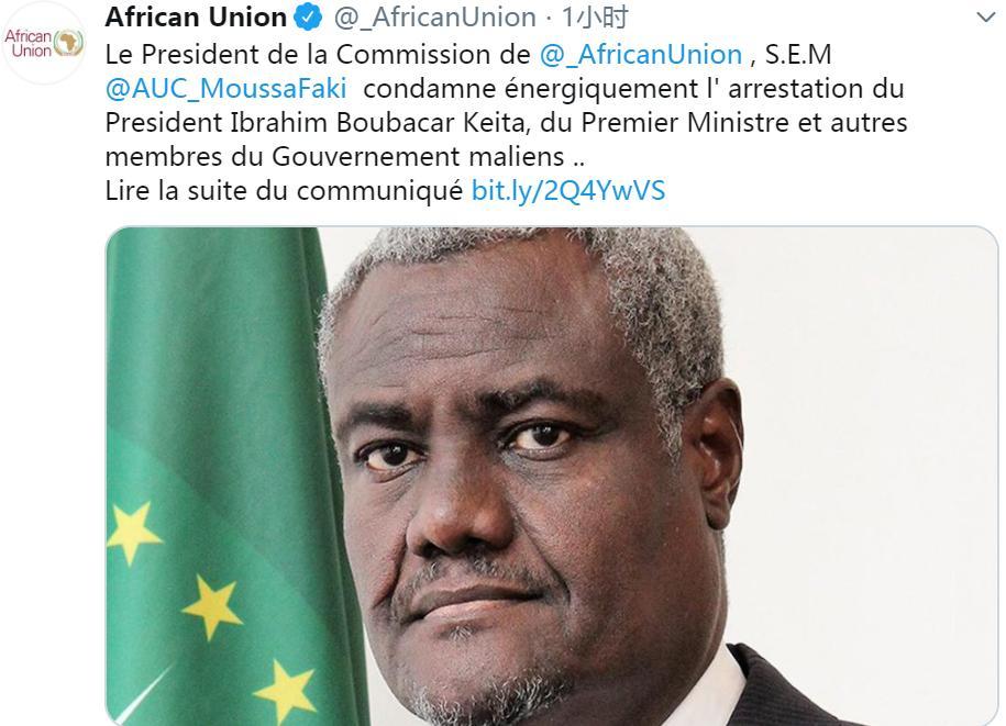 非盟委员会主席法基强烈谴责马里兵变
