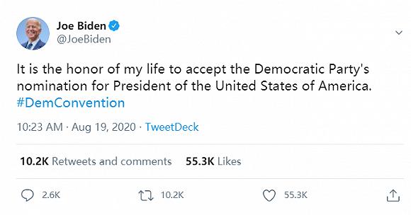 """拜登:被提名为民主党总统候选人是""""一生的荣幸"""""""