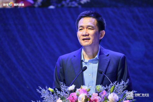 中国广告论坛|姚洋:中国经济下半年有望实现6%-7%增长