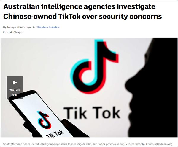 特朗普刚开口,澳大利亚立马调查TikTok