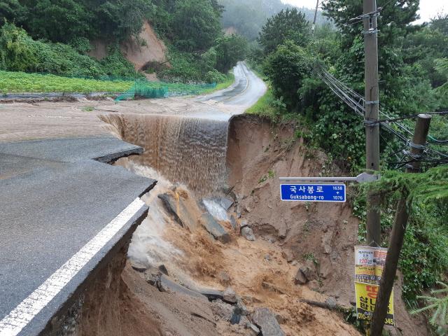 韩国持续大雨造成5人死亡8人失踪