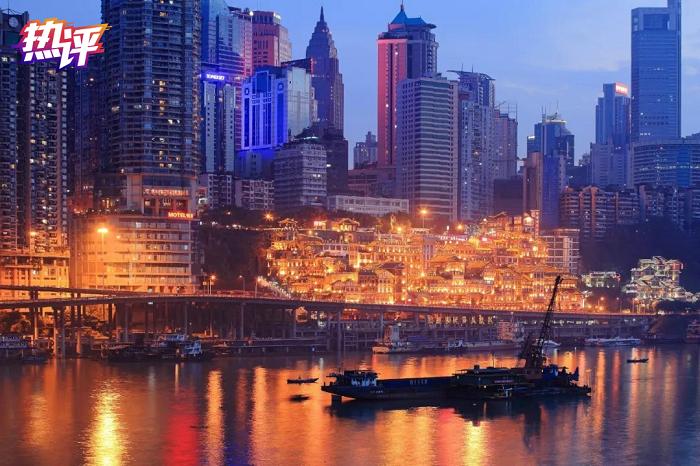[亿兴app首页]排位亿兴app首页出炉这两座城市图片