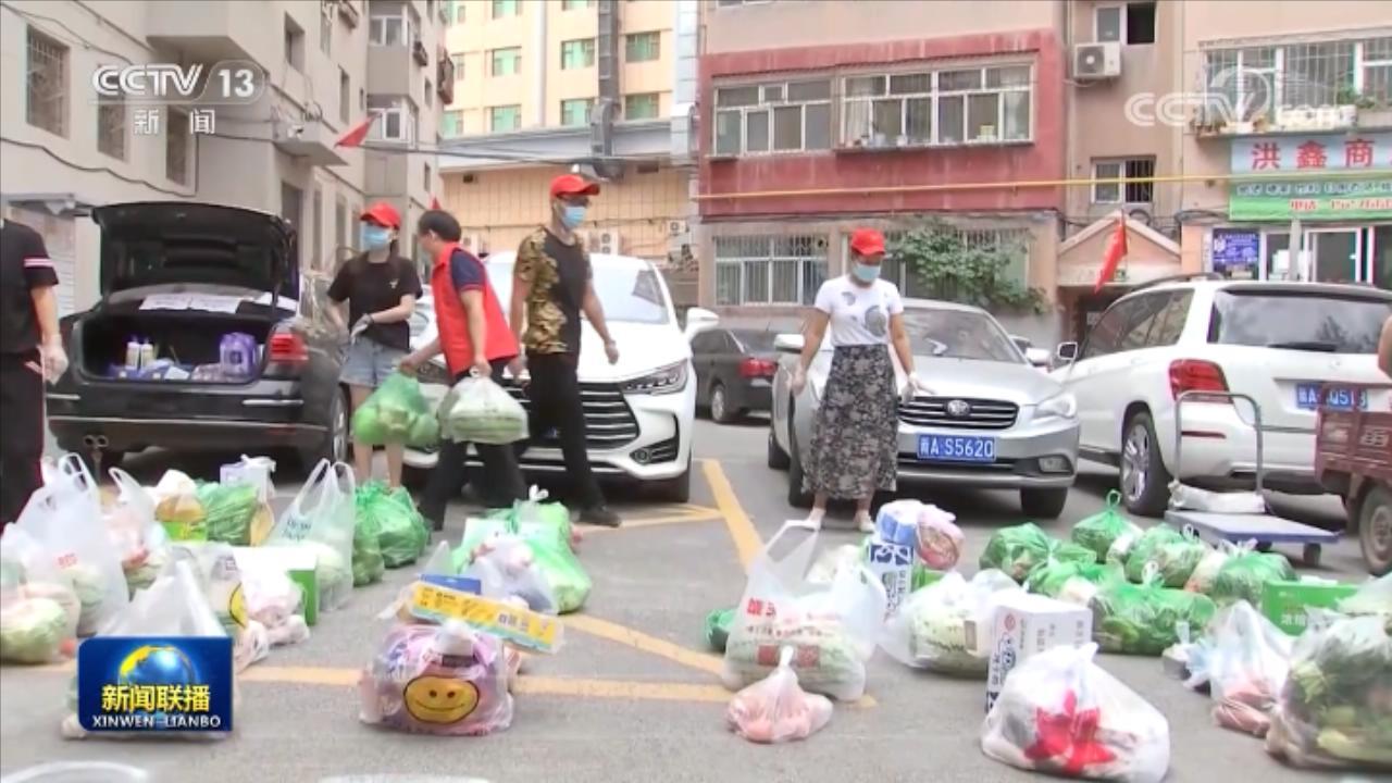 新疆:多举措防控疫情 保障居民生活