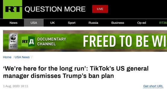 "RT:""我们将在这里长期运营"",TikTok美国总经理对特朗普的禁令""不屑一顾"""