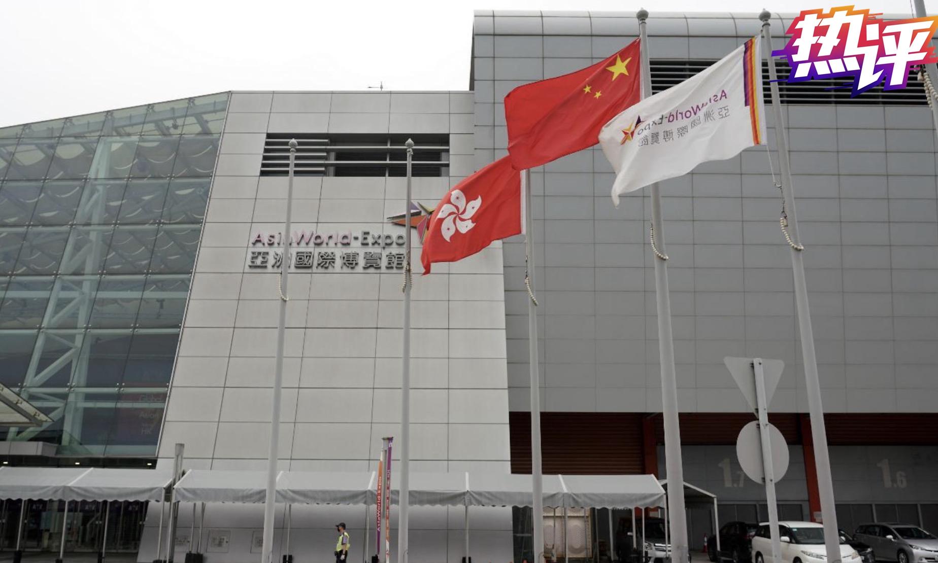 央视:香港市民的安全与健康才是当前最大的政治