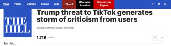 """美国为什么要对TikTok""""下手""""?摆在TikTok面前的路有哪些?"""