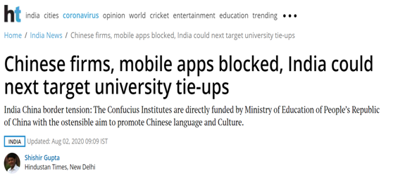 印度教育部将审赢咖3平台查,赢咖3平台图片
