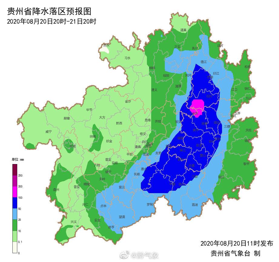 强降雨持续 贵州发布地质灾害气象风险预警