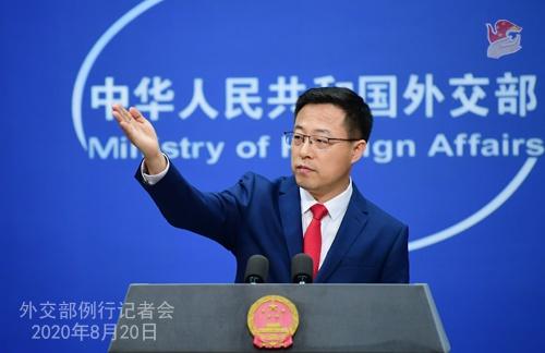2020年8月20日内政部讲话人赵立坚掌管例行记者会(图3)