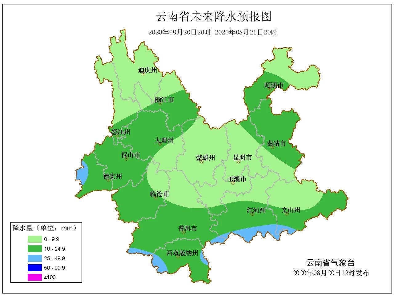 云南公布强对流黄色预警 多地地质灾祸危害高(图2)
