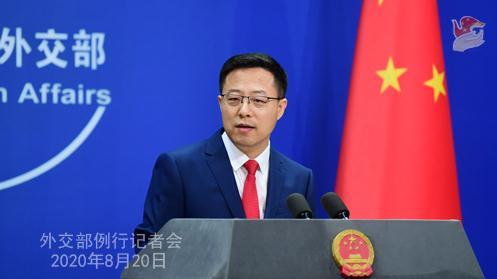 外媒问对武汉举行水上电音节有何批评?赵立坚回应(图1)