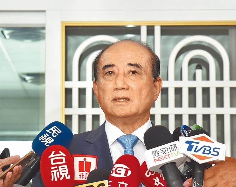 图源:台湾中时电子报